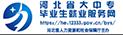 河北省大中专毕业生就业服务网